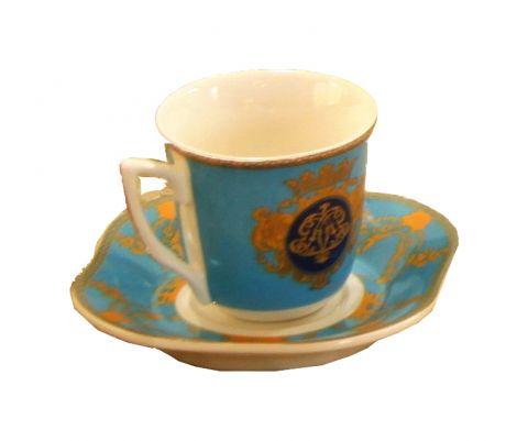 TAZZINA CAFFE  C/ PIATTINO  IN SCATOLA REGALO, art. 0708700